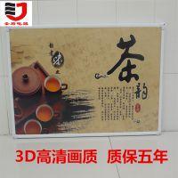 圣盾 碳晶艺术墙暖 电壁画 壁挂式发热板等厂家直销