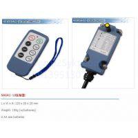 SAGA1-L8天车遥控器 工业无线遥控器 天车遥控器