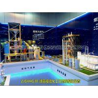 ZJGKHG38-煤直接液化工艺流程模拟装置