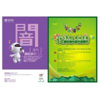 浦东新区 宣传海报设计 品质好价格合理 上海尘信广告策划有限公司