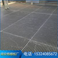 河北阔安厂家大量销售对插式钢格板 防滑扁钢热镀锌插接钢格板