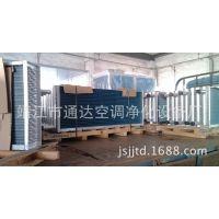 中冷式干盘管设备江苏通达