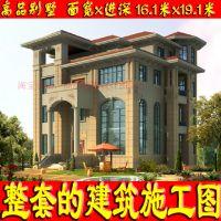 潍坊荣盛法式小型别墅设计图