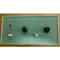 KCY-01 可控硅移相触发器库号:3893