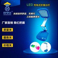 好学仕折叠式触控调光LED锂电台灯阅读灯礼品定制送礼开学护眼