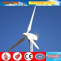 50kw中小型微风永磁交流直驱变桨高性能家用 工业用风力发电机组