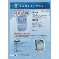 环保大气氚采样器TAS100