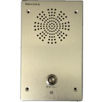 锐通达银行监狱学校播放器IP网络广播对讲终端SV-6002