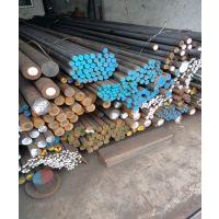 批发零售20crnimoa合金结构钢 高韧性高强度结构钢圆棒