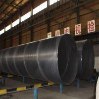 天津 专业生产 螺旋管 双面埋弧焊螺旋管,Q235 18502270634