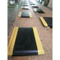 防静电抗疲劳地垫耐用性强 定做各种规格厂家直销