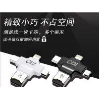 4合1 TF读卡器 适用安卓/苹果/type c/电脑 可支持大容量128G