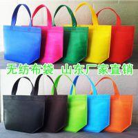 供应潍坊市无纺布袋广告袋手提袋印字印刷公司广告