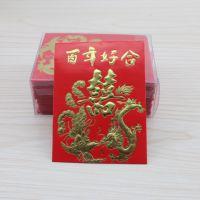 传统经典婚庆用品 迷你中式节庆红包 烫金利是封 厂家批发定做