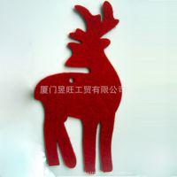 厂家直销 毛毡布麋鹿挂件 圣诞装饰礼品 激光切割