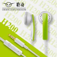 聆动新品H200万能耳塞式OPPO VIVO手机耳机厂家批发OEM订单