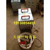 供应金属焊接网点焊机焊网机补网机