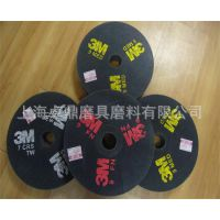 正品供应进口3M HP抛光轮/3M尼龙轮/不锈钢表面拉丝轮/3M不织布轮