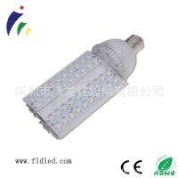 厂家批发led小路灯,E40灯具,街灯,厂房灯,工厂灯。