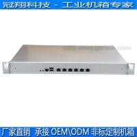 供应冠翔 1U工控机箱 1U服务器机箱非标机箱工业录播安防监控视频会议机箱
