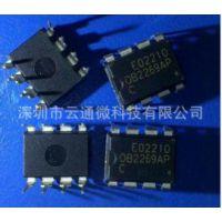OB2269电源IC 高性能电流模式PWM控制器