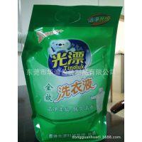 专业生产洗衣液袋,液体自立吸嘴袋,液体肥料袋,本公司QS认证