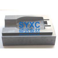 连续铸造石墨模具|连续铸锭石墨模具|连续铸管石墨结晶器 固定碳:99.996%