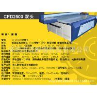 LEDUV固化万能打印机 3D浮雕瓷砖背景墙万能打印机 UV机