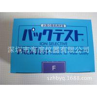 水质检测WK-F氟测试包  快速氟离子测试剂  氟测试盒 氟检测试剂
