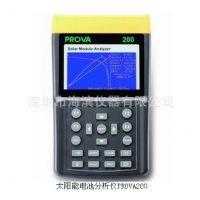 太阳能电池分析仪PROVA200 泰仕 海滨仪器