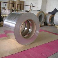 批发6061高韧性铝合金带 2024高精特硬铝卷 厚0.3-6mm