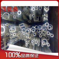 江苏上海厂家供应20CrNi2MoA圆钢 钢板 圆棒 价格 提供材质证明