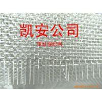 圆孔电极银网、导电用银板网、40-100目银丝网凯安直销