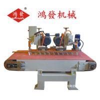 生产销售HF-1000 数控前后刀 瓷砖加工设备供应商