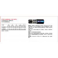 供应盖茨EFG3K金属缠绕软管-SAE 100R12