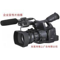宣传片拍摄 微电影 视频拍摄制作