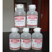天津光复科技供应含量25%的四甲基氢氧化铵