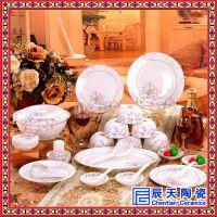 景德镇陶瓷餐具 定做套装骨瓷餐具厂家 加字订制陶瓷餐具