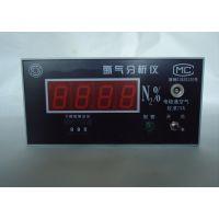 高纯度氮气分析仪使用说明