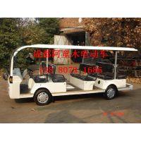 福田燃油款电动观光车销售13880781686
