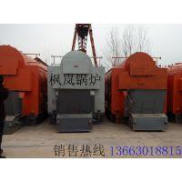 供应枫岚锅炉4吨燃煤热水锅炉