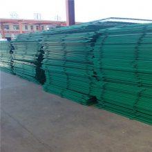 厂矿护栏网 绿化工程网 河北围栏网厂家