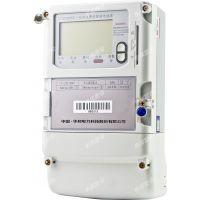 华邦 三相四线费控智能 双向电表计量有功无功载波电表