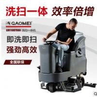 洗扫一体机解决广西南宁柳州物流仓储重油污地面