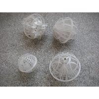 【生物悬浮球填料】邓州市轻工造纸工业水处理多孔球型悬浮填料