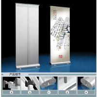 厦门易拉宝展架制作 塑钢展示架 铝合金易拉宝 海报喷绘定制