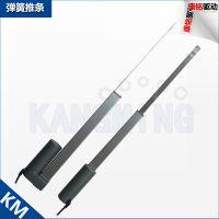 电动推条、弹簧推杆KM04直流电动伸缩杆