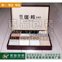 诺品供应石英石手提板、大理石样板册