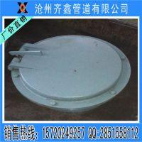 齐鑫 圆形防爆门生产厂家 DD4301圆形防爆门 可做重力式