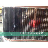 汗蒸幕专用电热膜韩国进口材料